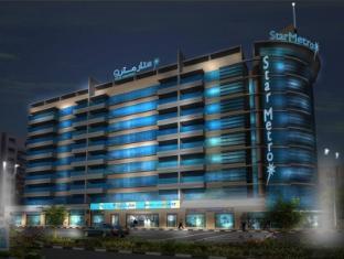 /sl-si/starmetro-deira-hotel-apartments/hotel/dubai-ae.html?asq=jGXBHFvRg5Z51Emf%2fbXG4w%3d%3d