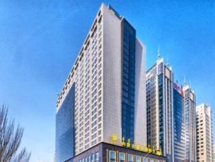 /ar-ae/inner-mongolia-jin-jiang-international-hotel/hotel/hohhot-cn.html?asq=jGXBHFvRg5Z51Emf%2fbXG4w%3d%3d