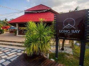 /es-es/long-bay-resort/hotel/koh-phangan-th.html?asq=jGXBHFvRg5Z51Emf%2fbXG4w%3d%3d