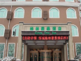 GreenTree Inn Shandong Jining Zoucheng East Kuangjian Road Business Hotel