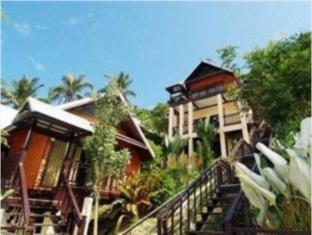 Phitarom Phi Phi Resort