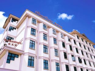 /sl-si/regalodge-hotel/hotel/ipoh-my.html?asq=jGXBHFvRg5Z51Emf%2fbXG4w%3d%3d