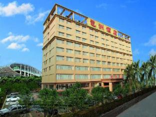 Pazhou Hotel