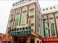 GreeTree Inn Shandong Liaocheng Bus Station Express Hotel