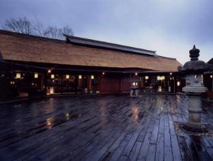 /cs-cz/kayabukinosato-yakushionsen-hatago/hotel/gunma-jp.html?asq=jGXBHFvRg5Z51Emf%2fbXG4w%3d%3d