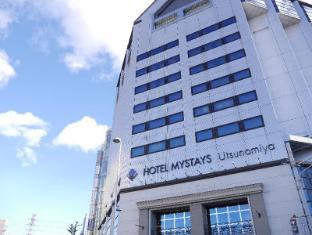 /ar-ae/hotel-mystays-utsunomiya_2/hotel/tochigi-jp.html?asq=jGXBHFvRg5Z51Emf%2fbXG4w%3d%3d