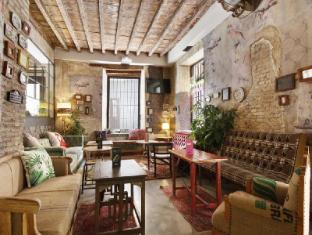 /cs-cz/lemon-rock-hostel/hotel/granada-es.html?asq=jGXBHFvRg5Z51Emf%2fbXG4w%3d%3d