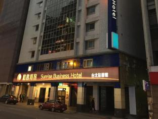 /hi-in/sunrise-business-hotel-taipei-station/hotel/taipei-tw.html?asq=jGXBHFvRg5Z51Emf%2fbXG4w%3d%3d