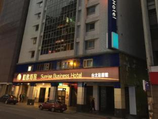 /et-ee/sunrise-business-hotel-taipei-station/hotel/taipei-tw.html?asq=jGXBHFvRg5Z51Emf%2fbXG4w%3d%3d