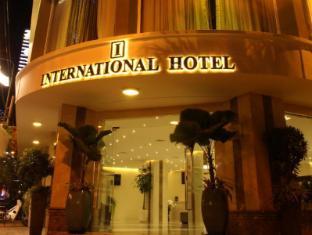 /ca-es/international-hotel/hotel/can-tho-vn.html?asq=jGXBHFvRg5Z51Emf%2fbXG4w%3d%3d