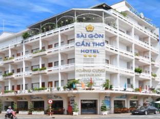 /ca-es/saigon-can-tho-hotel/hotel/can-tho-vn.html?asq=jGXBHFvRg5Z51Emf%2fbXG4w%3d%3d