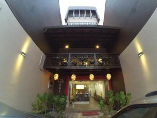/fi-fi/link-hotel/hotel/penang-my.html?asq=jGXBHFvRg5Z51Emf%2fbXG4w%3d%3d