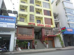 Hong Luan Hotel Saigon