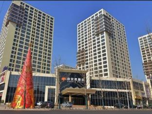 Eaself Hotel Beijing