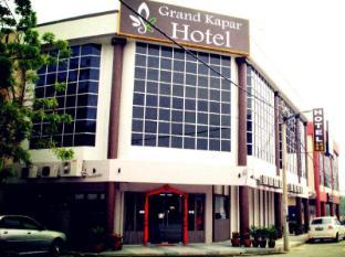 /cs-cz/grand-kapar-hotel-kuala-selangor/hotel/klang-my.html?asq=jGXBHFvRg5Z51Emf%2fbXG4w%3d%3d