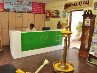 /da-dk/hotel-new-tamilnadu/hotel/salem-in.html?asq=jGXBHFvRg5Z51Emf%2fbXG4w%3d%3d