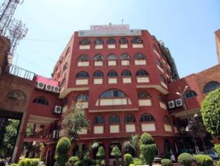 Hotel Chanson Grand Westend