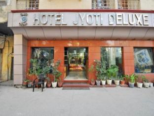 Hotel Jyoti Deluxe