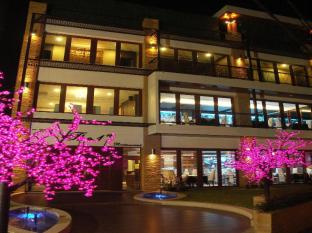 The Residence Airport & Spa Hotel