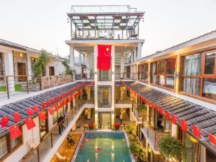 /da-dk/zhangjiajie-maosao-inn/hotel/zhangjiajie-cn.html?asq=jGXBHFvRg5Z51Emf%2fbXG4w%3d%3d
