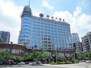 /cs-cz/hainan-yehai-hotel/hotel/haikou-cn.html?asq=jGXBHFvRg5Z51Emf%2fbXG4w%3d%3d
