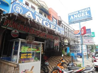 Angel Guest House