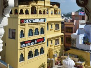 Hotel Baba Palace