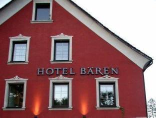 /ca-es/hotel-garni-baren/hotel/feldkirch-at.html?asq=jGXBHFvRg5Z51Emf%2fbXG4w%3d%3d