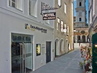 /es-ar/hotel-am-dom/hotel/salzburg-at.html?asq=jGXBHFvRg5Z51Emf%2fbXG4w%3d%3d