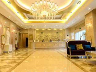 /da-dk/vienna-hotel-guiyang-conference-exhibition-center-branch/hotel/guiyang-cn.html?asq=jGXBHFvRg5Z51Emf%2fbXG4w%3d%3d