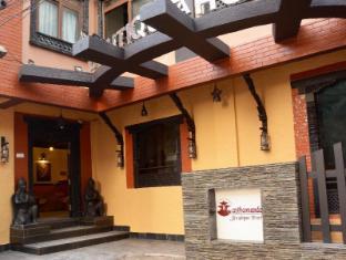 Kasthamandap Boutique Hotel