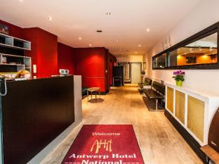 /th-th/hotel-national/hotel/antwerp-be.html?asq=jGXBHFvRg5Z51Emf%2fbXG4w%3d%3d