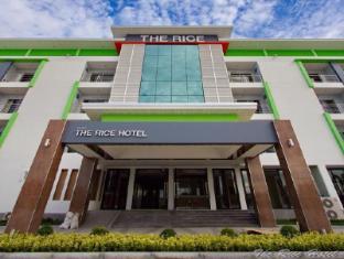 /bg-bg/the-rice-hotel/hotel/roi-et-th.html?asq=jGXBHFvRg5Z51Emf%2fbXG4w%3d%3d