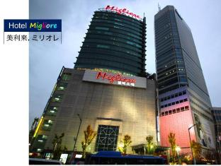/ca-es/hotel-migliore-seoul/hotel/seoul-kr.html?asq=jGXBHFvRg5Z51Emf%2fbXG4w%3d%3d