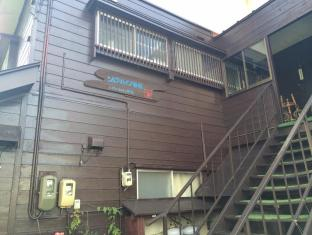 /cs-cz/spur-inn-naeba/hotel/niigata-jp.html?asq=jGXBHFvRg5Z51Emf%2fbXG4w%3d%3d