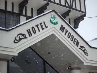 /cs-cz/hotel-myosen/hotel/niigata-jp.html?asq=jGXBHFvRg5Z51Emf%2fbXG4w%3d%3d