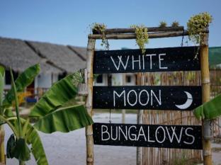 /da-dk/whitemoon-bungalows/hotel/sihanoukville-kh.html?asq=jGXBHFvRg5Z51Emf%2fbXG4w%3d%3d
