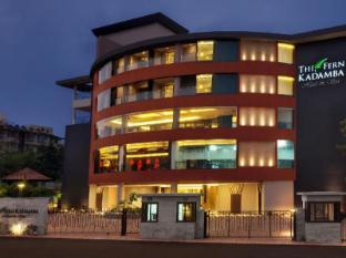 The Fern Kadamba Hotel And Spa