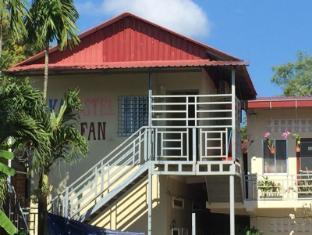 Sakal Hostel