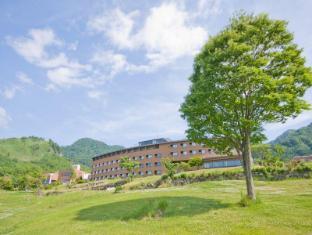 /ar-ae/south-aso-and-relaxing-spa-resort-hotel-greenpia-minamiaso/hotel/kumamoto-jp.html?asq=jGXBHFvRg5Z51Emf%2fbXG4w%3d%3d
