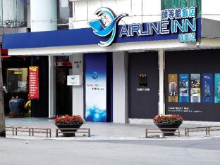/ms-my/airline-inn-taichung-green-park-way/hotel/taichung-tw.html?asq=jGXBHFvRg5Z51Emf%2fbXG4w%3d%3d