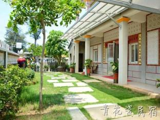 /bg-bg/blue-and-white-bed-and-breakfast/hotel/kinmen-tw.html?asq=jGXBHFvRg5Z51Emf%2fbXG4w%3d%3d
