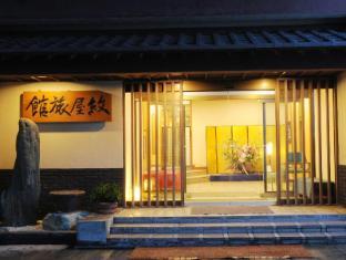 /ca-es/monya-ryokan/hotel/chiba-jp.html?asq=jGXBHFvRg5Z51Emf%2fbXG4w%3d%3d