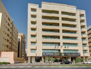 /cs-cz/al-manar-grand-hotel-apartment/hotel/dubai-ae.html?asq=jGXBHFvRg5Z51Emf%2fbXG4w%3d%3d