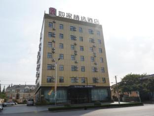 Homeinns Plus-Hongqiao International Convention Center