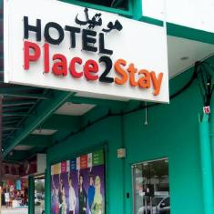 /bg-bg/place2stay-gong-badak/hotel/kuala-terengganu-my.html?asq=jGXBHFvRg5Z51Emf%2fbXG4w%3d%3d