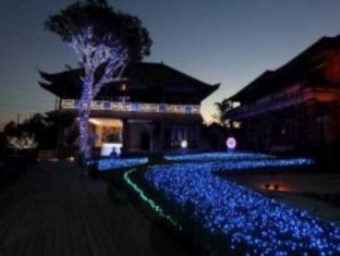 Bali Illumination Park Cottage