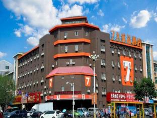 /bg-bg/7-days-premium-panjin-youtian-transportaion-terminal-branch/hotel/panjin-cn.html?asq=jGXBHFvRg5Z51Emf%2fbXG4w%3d%3d