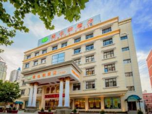 /da-dk/vienna-hotel-tianjin-xi-qing-avenue-branch/hotel/tianjin-cn.html?asq=jGXBHFvRg5Z51Emf%2fbXG4w%3d%3d