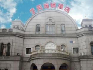 /cs-cz/7-days-inn-shaoxing-train-station-branch/hotel/shaoxing-cn.html?asq=jGXBHFvRg5Z51Emf%2fbXG4w%3d%3d